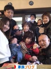 にほんブログ村 家族ブログへ