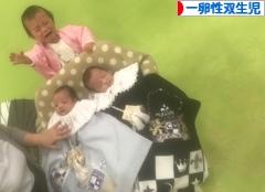 にほんブログ村 子育てブログ 一卵性双生児へ