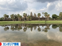 にほんブログ村 海外生活ブログ カンボジア情報へ