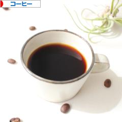 にほんブログ村 グルメブログ コーヒーへ
