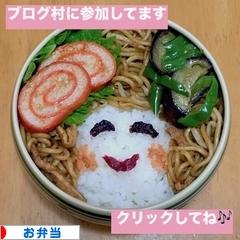 にほんブログ村 料理ブログ お弁当へ