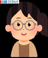 にほんブログ村 その他生活ブログ 生活術・ライフハックへ