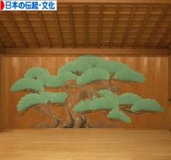 にほんブログ村 歴史ブログ 日本の伝統・文化へ