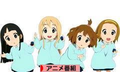 にほんブログ村 アニメブログ アニメ番組・新番組