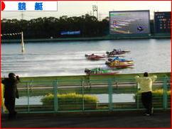 にほんブログ村 公営ギャンブルブログ 競艇
