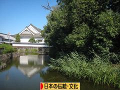 にほんブログ村 歴史ブログ 日本の伝統・文化