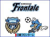 にほんブログ村 サッカーブログ 川崎フロンターレ