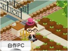 にほんブログ村 PC家電ブログ 自作PC