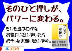 にほんブログ村 本ブログ