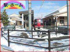 にほんブログ村 鉄道ブログ 駅・駅舎