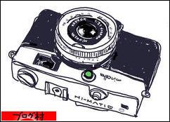 にほんブログ村 写真ブログ デジタル一眼(Nikon)