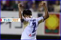 にほんブログ村 サッカーブログ