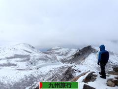 にほんブログ村 旅行ブログ 九州旅行へ