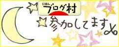 にほんブログ村 美容ブログ 理容師・美容師