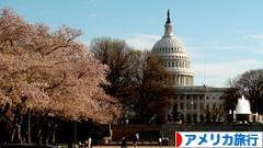 にほんブログ村 旅行ブログ アメリカ旅行へ