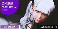 にほんブログ村 ゲームブログ 黒い砂漠へ