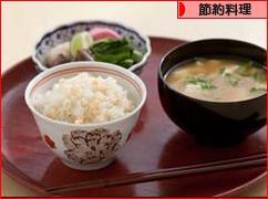 にほんブログ村 料理ブログ 節約料理