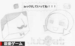 にほんブログ村 ゲームブログ 音楽ゲームへ