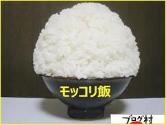 にほんブログ村 料理ブログ 手抜き料理