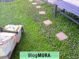にほんブログ村 住まいブログ エクステリア・ガーデンへ
